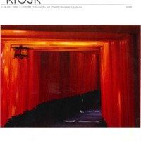 Kiosk: Volume 71